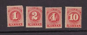 Lot of 4 Hinged Stamps from Chile Stamps are Postage due from 1898