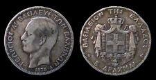 Grèce 5 Drachmes 1875 Argent.