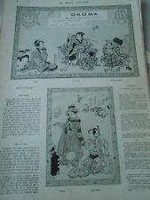 Gravure 1879 - Okoma roman japonais illustré 5 pages