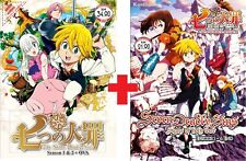 DVD Anime The Seven Deadly Sins (1-24 End) +OVA +Signs Of Holy War English & Sub