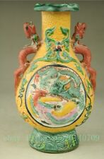 chinese old hand engraving pretty porcelain dragon and phoenix vase