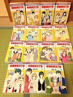 Shiawase Kissa Sanchoume 1-15 Comic Complete Set Happy Cafe Japanese Manga