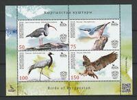 Kyrgyzstan 2018 Birds MNH Block