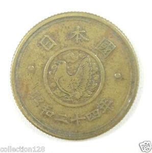 Japan 5 Yen Coin 1949, Showa 24