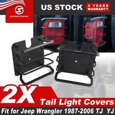 Pair Rear Tail Light Lamp Guard Cover Protect for Jeep Wrangler 1987-2006 TJ YJ