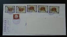 shell registered cover Algeria 1999