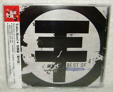 Tokio Hotel Best Of  German Ver. Taiwan CD w/OBI