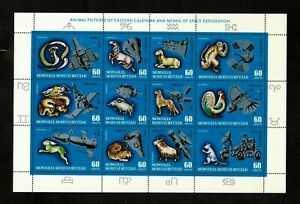 MONGOLIA 1972 - EASTERN CALENDAR / SPACE EXPLORATION / ANIMALS sheet of 12 - MNH