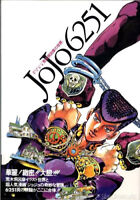 JOJO6251 Hirohiko Araki's World, JoJo's Bizarre Adventure Illustrations Art Book
