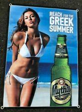 Mythos beer bottle glass cap thick canvas vinyl banner Greek poster bar pub sign