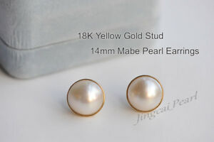 1 Pair of 14mm Mabe Pearl Stud Earrings 18K Solid Yellow Gold Perfect Condition