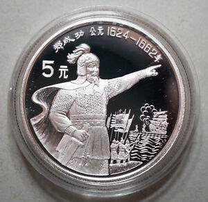 China 5 Yuan 1992, Zheng Chenggong, Silber PP