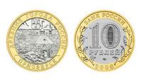 RUSSIA 10 ROUBLES Priozersk 2008 BI-METALLIC COIN UNC