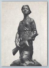 1955 Fighting North Korea Monument Woman Gun Propaganda ART Rare Soviet Postcard