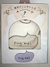 HUG ME BEAR hot water bottle from JAPAN