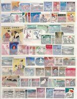 AB4740/ JAPAN – 1956 / 1960 MINT SEMI MODERN COLLECTION – CV 310 $