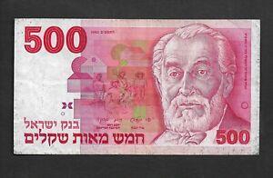 Israel p-48, VF , 500 Sheqalim , 1982, Rothschild