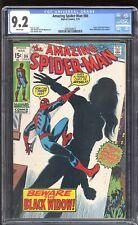 Amazing Spider-Man #86 Marvel 1970 CGC 9.2 NM- 1st Black Widow Modern Costume