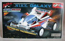VINTAGE 1988 ULTRA RARE NICHIMO NIKE GALAXY 1:32 BUGGY MODEL KIT JAPAN NEW MIB !