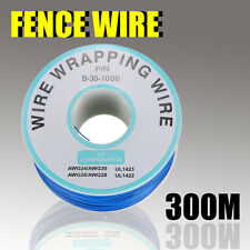 300M Wire Cable For Dog Pet Underground Pet Fence Electric Shock Training