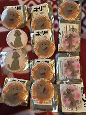 Yuri On Ice makachin Badges