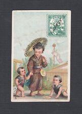 Japan 1890s Stamp Design Blank Back Victorian Trading Card