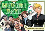 Midori Days Complete Collection New Anime DVD Set 3 Disc Handheld Col Vol 1 2 3