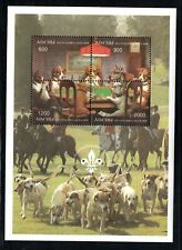BSA Russian State, Boy Scouts, Dogs Souvenir Sheet MNH