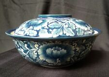 Vtg Blue & White COVERED POTTERY BOWL •16th Cen MING ZHENGDE Style •Floral •EUC