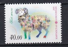 Kyrgyzstan 2015 Year of Sheep MNH stamp