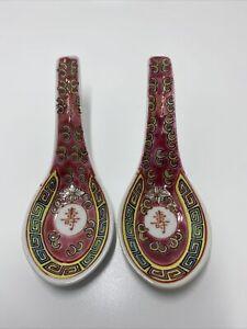"2 Hand Painted Red Chinese Writing  ""Shou"" (longevity) Noodle Porridge Spoons"