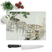Water Wheel by Kono Bairei  1 x Glass Chopping Cutting Board Surface Protector