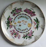 "Vintage Hawaiian Islands Hawaii Souvenir Plate 10 1/4"" Porcelain Gold Decoration"