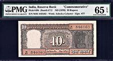 India 10 Rupees ND (1970) Commemorative B.N Adarkar Pick-69b GEM UNC PMG 65 EPQ