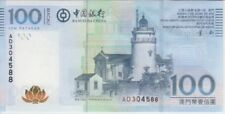Macao Banco Da China P111b-4588 100 Patacas 1.7.2013 Prefix AD, UNC