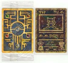 Japanese Pokemon ANCIENT MEW Movie Promo Card Power of One 2000 Sealed