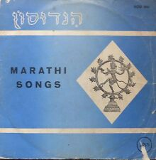 "indian bollywood 1964 10"" LP- MARATHI SONGS - HINDUSON RECORDS  -MADE IN ISRAEL"