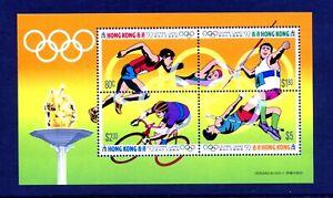HONG KONG 1992 Olympic Games Barcelona (2nd issue)  Miniature sheet SG MS700 MNH