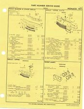 1975 Dodge Monaco Factory OEM Part Number List gtc