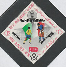 Yemen 5382 - 1970 WORLD CUP FOOTBALL 12b with TWO OVERPRINTS unmounted mint