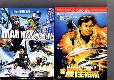 Mad Mission 1-5 - Mad Mission 6-DVDs (2012) DVD
