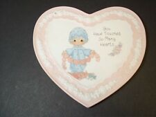 Heart shaped bisque porcelain plaque Precious Moments Enesco 1994 #1