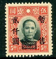 China 1942 Japan Occupation $2000/$5.00 Chung Hwa Perf 12½ Scott 9N40 MNH T849