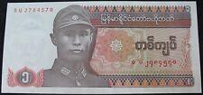 1990   Myanmar 1 Kyat SU2784570 Bank Note   Bank Notes   KM Coins