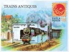 Timbre Trains Cambodge BF181 ** lot 24879