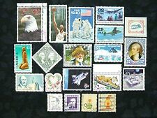 United States, Mixed Collection, High CV, 20 Stamps, Used
