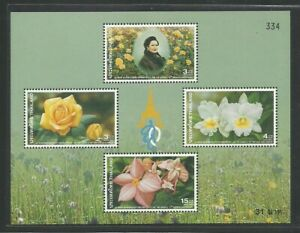 Thailand 2002 MNH SS H.M. the Queen's 70th Birthday Anniversary