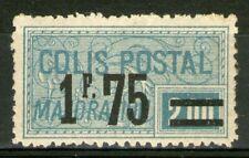 FRANCE:  Colis postaux n°41 *  (cote 15,50€)