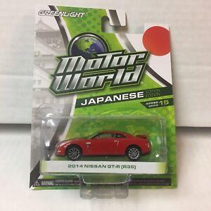 2014 Nissan GT-R (R35) * RED * Greenlight Motor World * WJ15