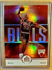 2005-06 MICHAEL JORDAN REFLECTIONS RED 076/100 #12 EXCELLENT CONDITION SHARP